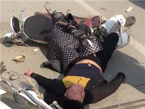 【触目惊心】西关谢桥发生重大车祸!多人受伤!!!现场视频触目惊心