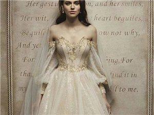薇拉婚纱礼服私人定制