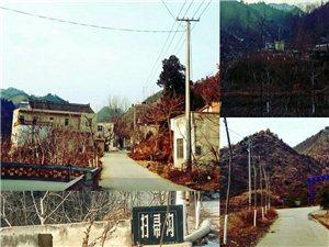 """一块神秘的土地,山阳县九岔沟""""贵人岔""""光武帝刘秀曾经避难的地方"""