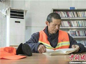 浙江金华73岁的环卫工朱德正每天下班后,