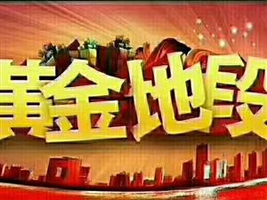 锦绣青城小复式+三室两厅两卫+双面阳台+阁楼