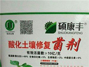 俊杰(中国)生物科技有限公司诚聘销售精