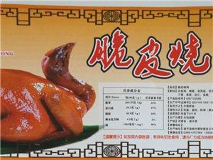 过年送礼的首选佳品:焕中秘制酱卤牛肉,手撕椒麻鸡