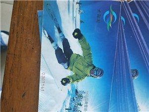 看雪滑雪???等一年了吧,根据自己的时