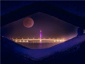 澳门威尼斯人娱乐场网址的红月亮