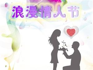 【四序・每日运势早知道】小黄历:2月