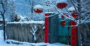 春节期间雨雪降温出门走亲戚多穿点昨日