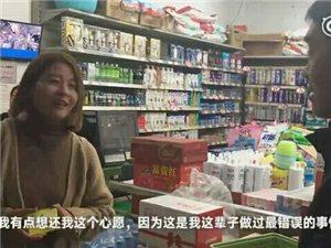 河南伊川屈女士18年前因贫困在当地超市偷