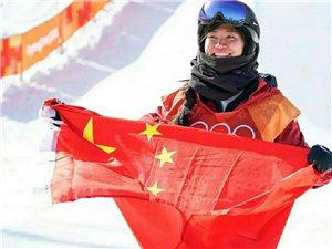 2月13日,中国选手刘佳宇在平昌冬奥会单