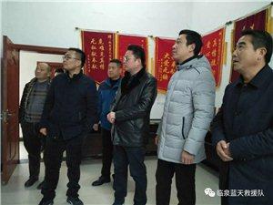 临泉县邢塘街道办、经济开发区管委会看望慰