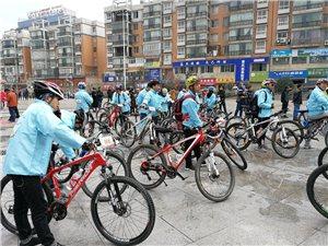 yabo88亚博体育app县2018年古邦春韵·快乐骑行自行车
