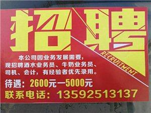 龙8国际锦辉商贸欢迎有志之士的加入