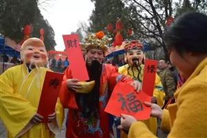 济南千佛山新春庙会人气旺年味浓,还有这些