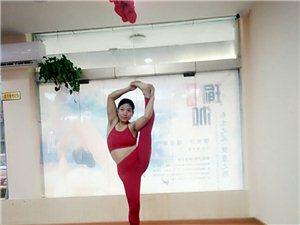 爱尚瑜伽明天初八开业优惠大酬宾欢迎喜欢瑜