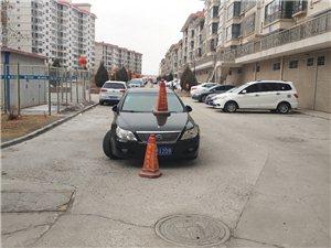 提高市民素质,保护文明城市成果,停车停出