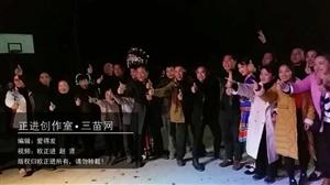 2018世昌火连寨春季联欢晚会精彩回放
