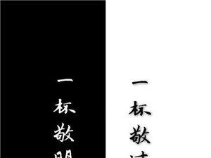 新春大吉,心想事成!