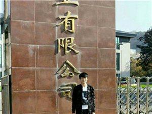 本人男,苏建发,94年,今年24,彬县城