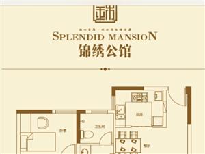 锦绣公馆3室2厅1卫60万元