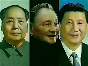 三位伟人创造不同的三个时代