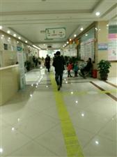 镇雄妇幼儿童医院看病要注意