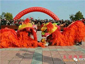 临北回族乡举办宣传党的十九大精神暨第四届