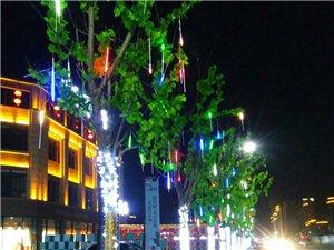美高梅注册城南的夜景很美!