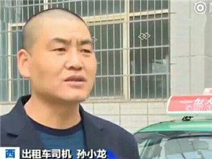 陕西司机孙小龙开车时看到路边一老人独自行