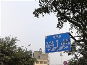 夹江县元霄节高桩会,热闹!