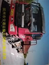 出售北汽福田半挂牵引车一辆