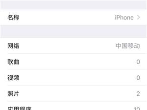 苹果7p  128g  膜沙黑   4200  可小刀不可大刀