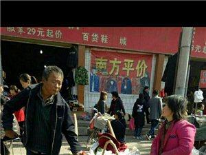彬县情暖爱心公益协会志愿者帮贫困户分销待