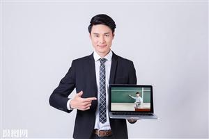 舟曲县第一中学临时聘用紧缺学科教师公告