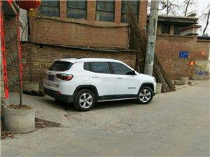 南刘庄村干部带头清理卫生,造福百姓!
