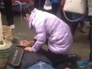 湖北京山县一老人路边晕倒,刚生完孩子不久