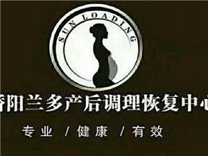"""访谈记:三八妇女节,山阳小城女人""""金牌""""月嫂许竹琴女士"""