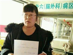二零一八【006】救助义工郭利平活动总结