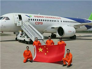 中国工程院院士、C919总设计师吴光辉表