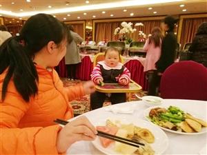 荆门市第七次妇女代表大会将于今天上午正式