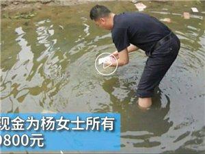 广东中山一女子路遇交通事故,近2万元现金