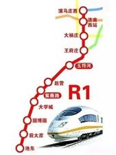济南地铁最新进展:4月初R1线将实现全线