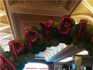 满月宴.周岁宴,商业气球布置