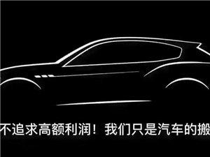 新车二手车销售汽车贷款
