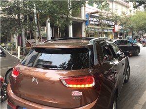 DS6几个月的新车金沙国际网上娱乐