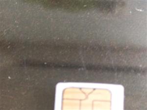 本号码13509150680是移动老靓号,打多少交多少,联系电话13509150680