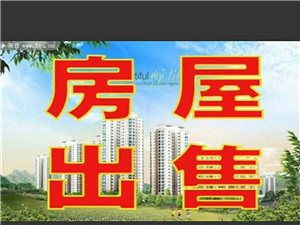 山阳县城:现有126平米2室2厅1厨1卫