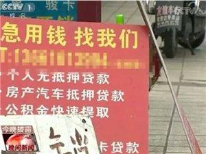 借款5000,结果被骗了上海一套房!新华
