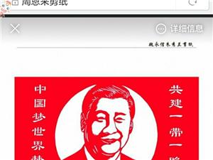 江城子文/白晓艳东方古国史悠长。