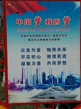 3月11日酒泉市生态文化博览园随拍(徐