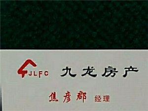 西关【303】独院1.9分二间二层4米路37万